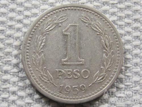 Аргентина 1 песо 1959 года #2915