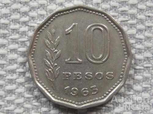 Аргентина 10 песо 1963 года #2919