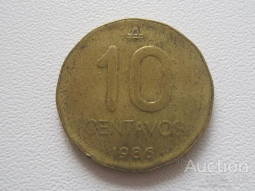 Аргентина 10 сентаво 1986 года #8560
