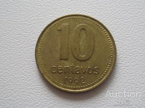 Аргентина 10 сентаво 1992 года #8561