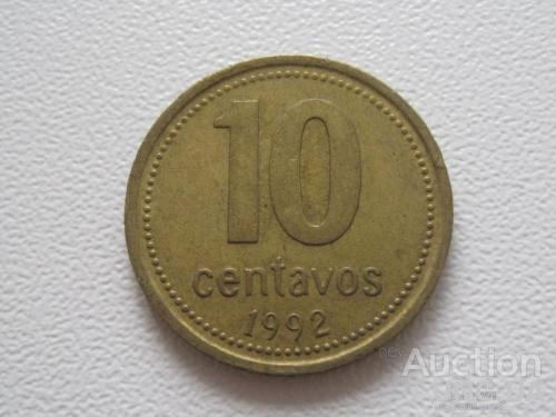 Аргентина 10 сентаво 1992 года #8565
