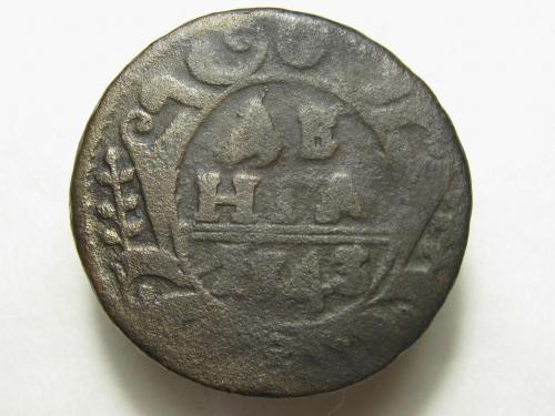 Денга 1743 года #А1-83_