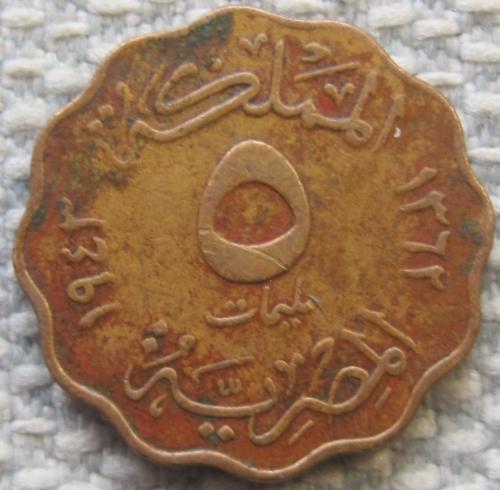 Египет 5 миллим 1943 года #11286