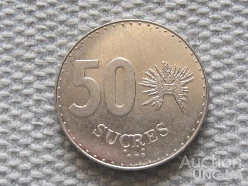 Эквадор 50 сукре 1991 года #7174