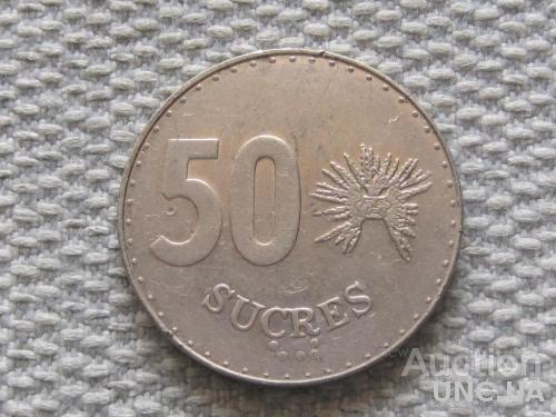 Эквадор 50 сукре 1991 года #7175