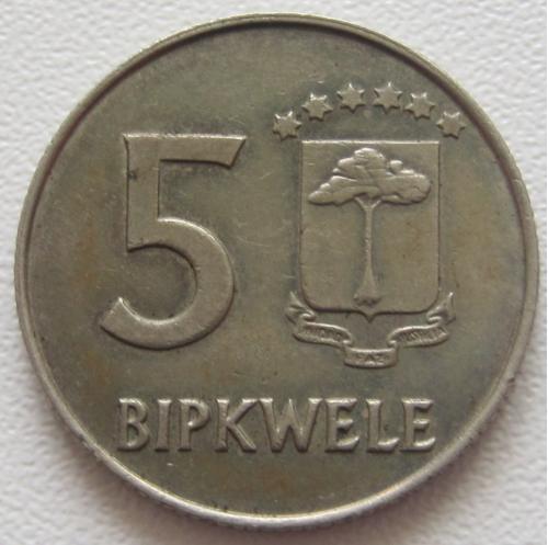 Экваториальная Гвинея 5 бипквеле 1980 года #10909