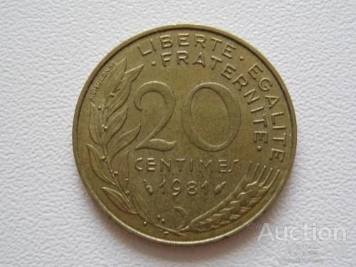 Франция 20 сантимов 1981 года #9707