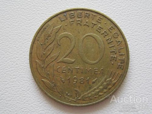 Франция 20 сантимов 1981 года #9710