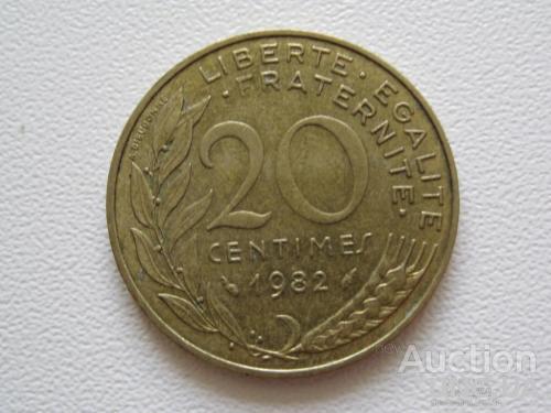 Франция 20 сантимов 1982 года #9713