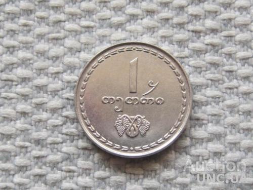 Грузия 1 тетри 1993 года #6943
