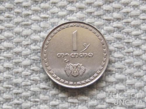 Грузия 1 тетри 1993 года #6947