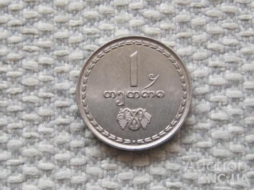 Грузия 1 тетри 1993 года #6950