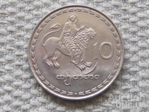 Грузия 10 тетри 1993 года #6955