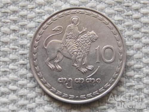 Грузия 10 тетри 1993 года #6956