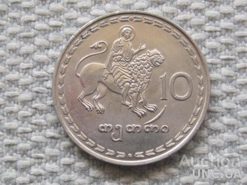 Грузия 10 тетри 1993 года #6957