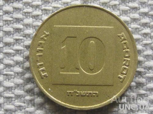 Израиль 10 агорот 1998 года #3068