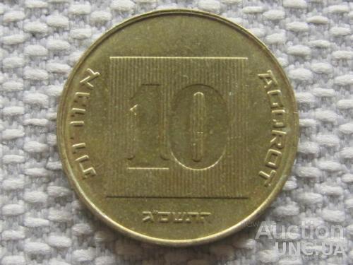 Израиль 10 агорот 2003 года #3066