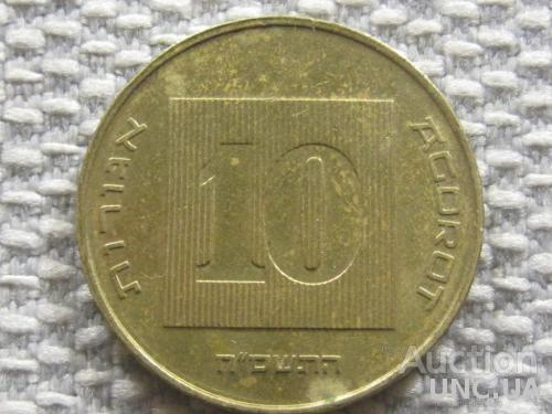Израиль 10 агорот 2008 года #3069