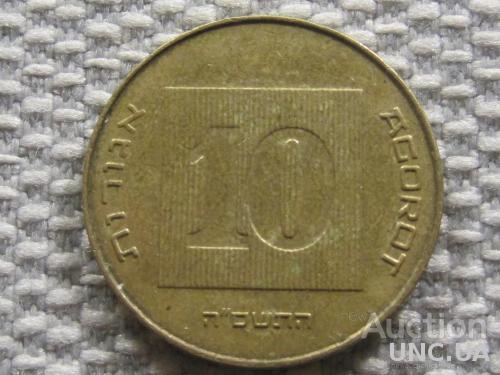 Израиль 10 агорот 2008 года #3071