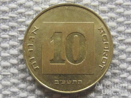 Израиль 10 агорот 2012 года #3065