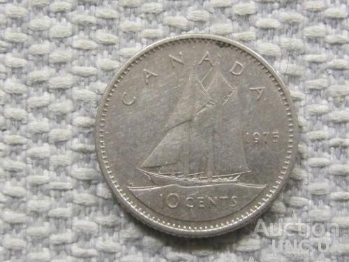 Канада 10 центов 1975 года #3895