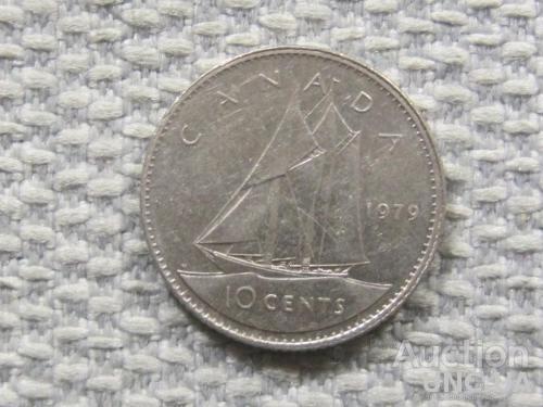 Канада 10 центов 1979 года #3896