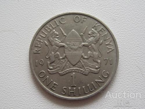 Кения 1 шиллинг 1971 года #7726