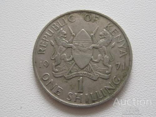 Кения 1 шиллинг 1971 года #7727