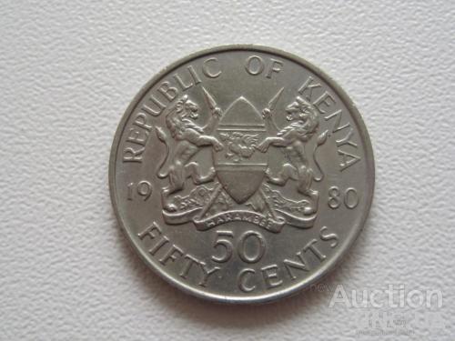 Кения 50 центов 1980 года #7719