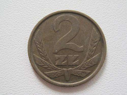 Польша 2 злотых 1985 года #13925