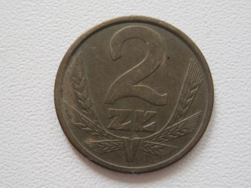 Польша 2 злотых 1985 года #13937