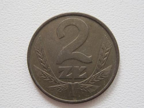 Польша 2 злотых 1985 года #13938