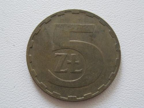 Польша 5 злотых 1987 года #13823