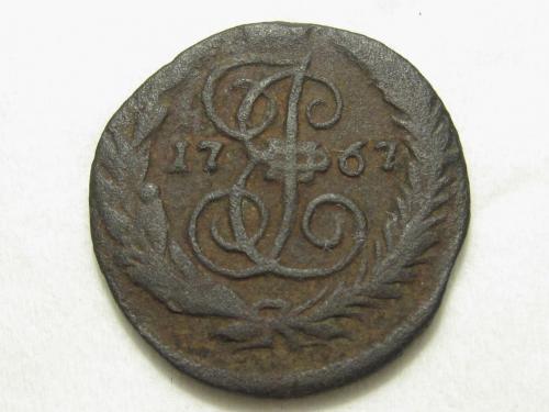 Полушка 1767 года ЕМ #А1-121_