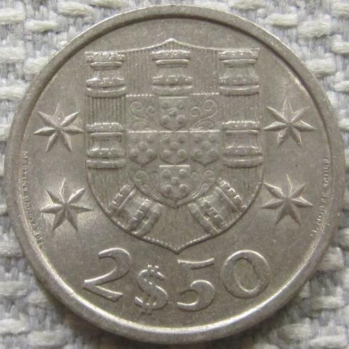 Португалия 2,5 эскудо 1982 года #12403