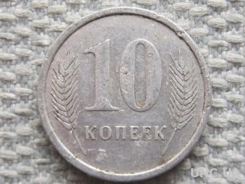 Приднестровье 10 копеек 2000 года #5190
