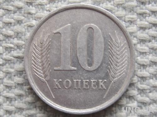 Приднестровье 10 копеек 2005 года #5195
