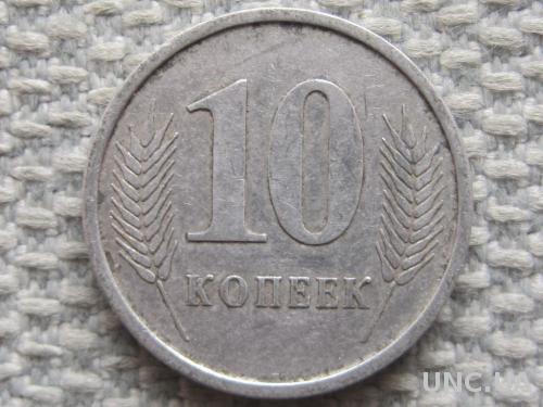 Приднестровье 10 копеек 2005 года #5196