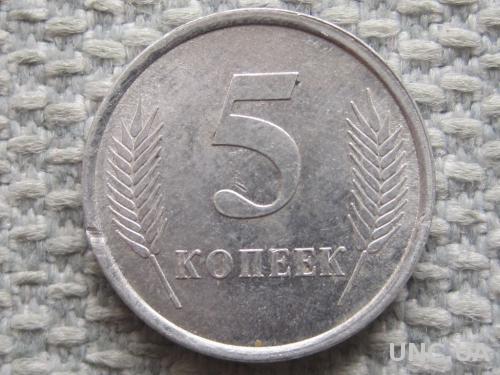 Приднестровье 5 копеек 2005 года #5186