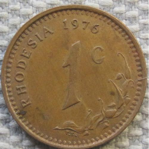 Родезия 1 цент 1976 года #10757