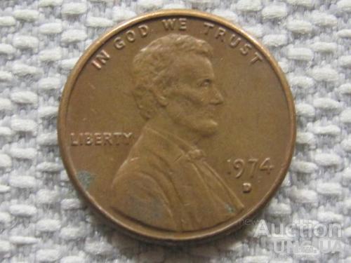 США 1 цент 1974 года D #3437