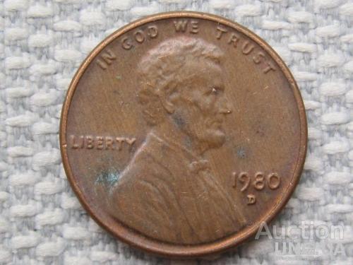 США, 1 цент 1980 года D #1691