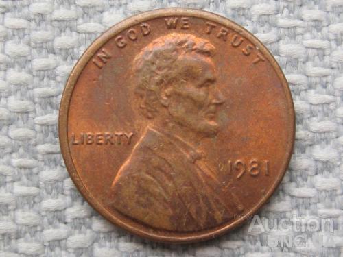 США, 1 цент 1981 года #1694