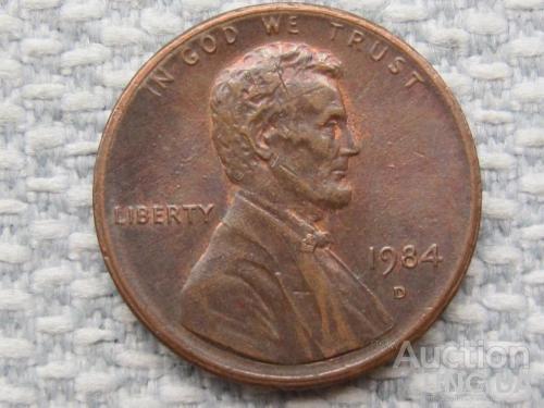 США, 1 цент 1984 года D #1707