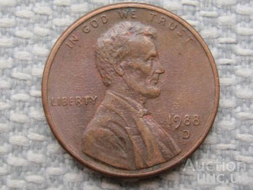 США, 1 цент 1988 года D #1723