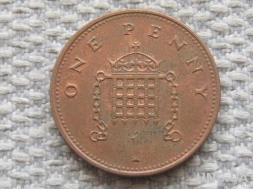 Великобритания 1 пенни 1996 года #5057