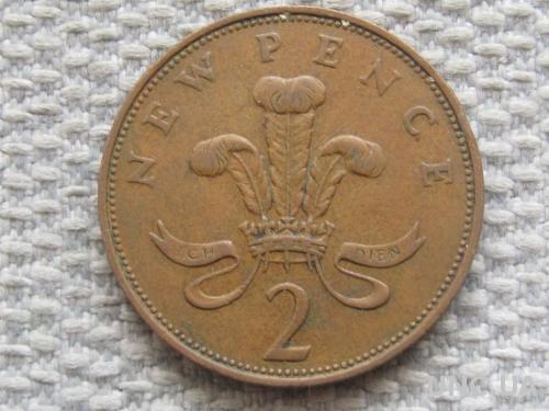 Великобритания 2 новых пенса 1971 года #5010