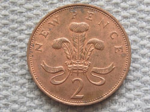Великобритания 2 новых пенса 1971 года #5013
