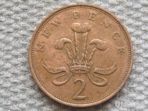 Великобритания 2 новых пенса 1975 года #5015