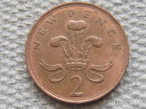 Великобритания 2 новых пенса 1980 года #5017